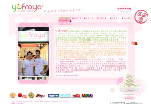 Yofroyo WEBSITE002.jpg