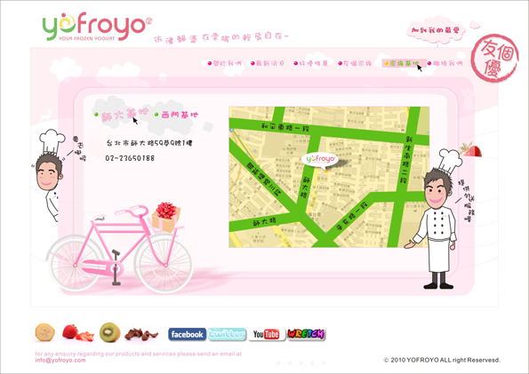 Yofroyo WEBSITE006.jpg