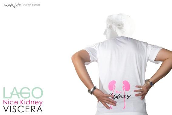 viscera003.jpg