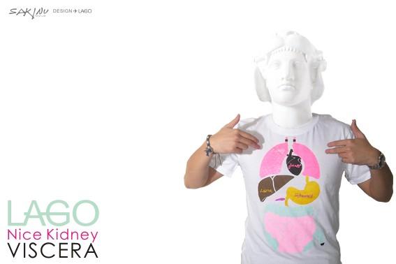 viscera007.jpg