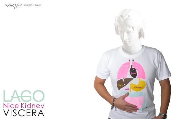 viscera011.jpg