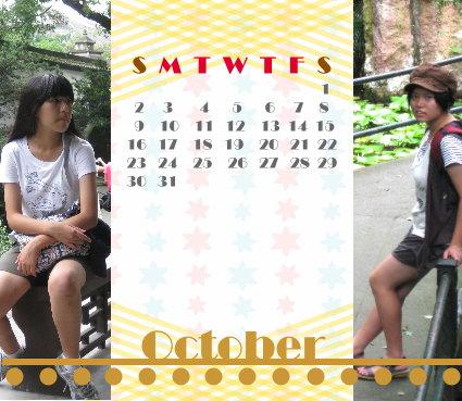 2011-10.jpg
