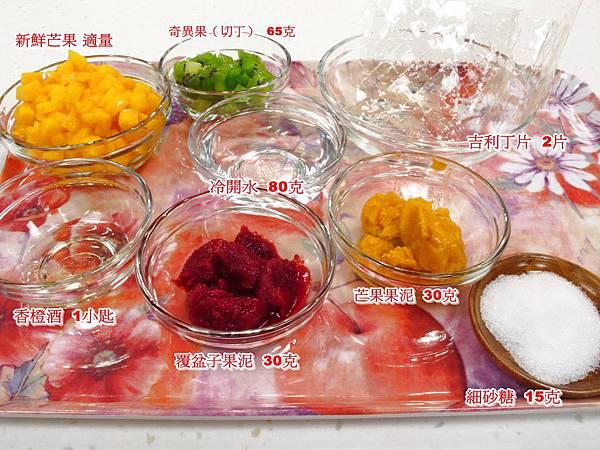 綜合鮮果凍 材料