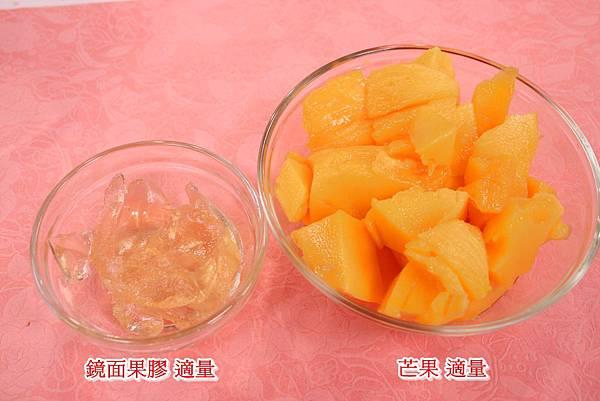 芒果果泥材料