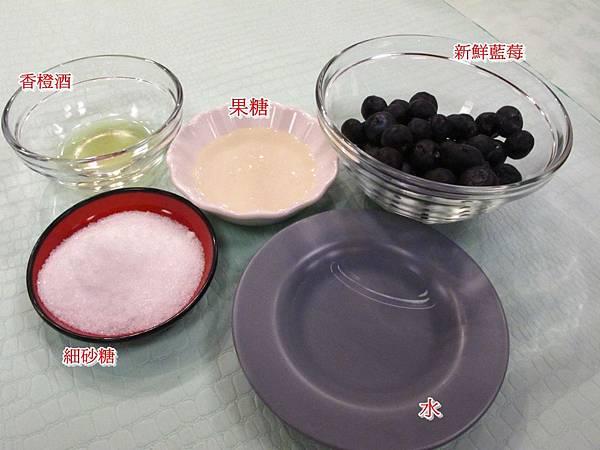 藍莓醬汁 材料