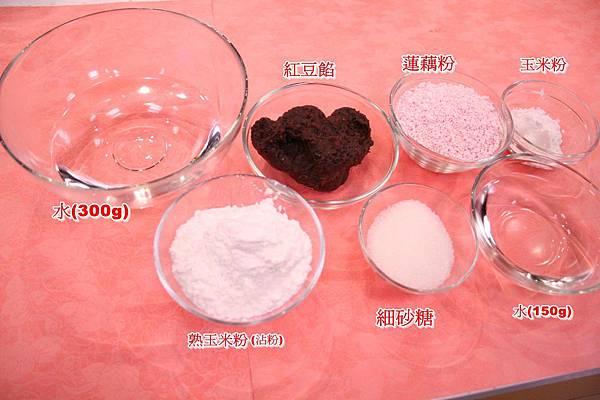 蓮藕涼糕 材料