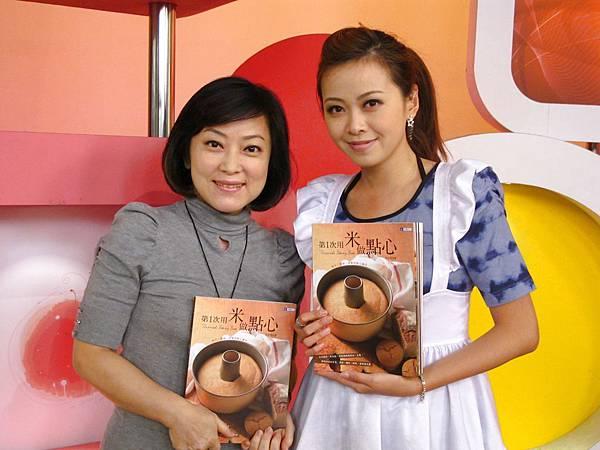 王安琪老師 第一次用米做點心