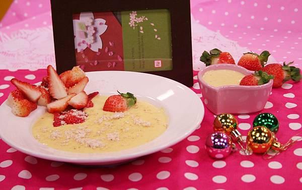 西班牙草莓布蕾
