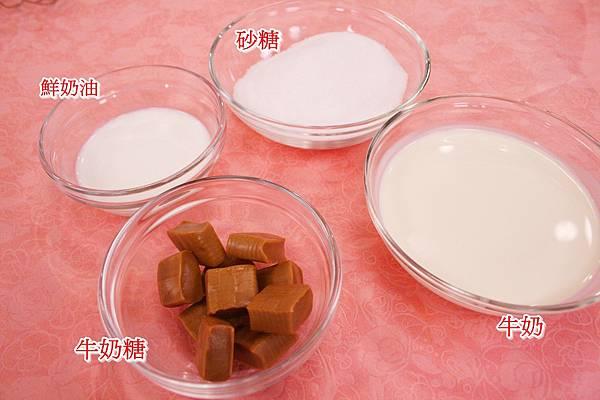 牛奶糖醬 材料