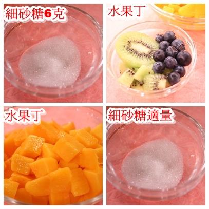 鮮果杏仁豆腐 材料