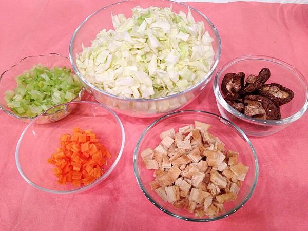 蔬食水煎包 材料