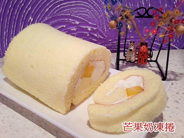 芒果奶凍捲