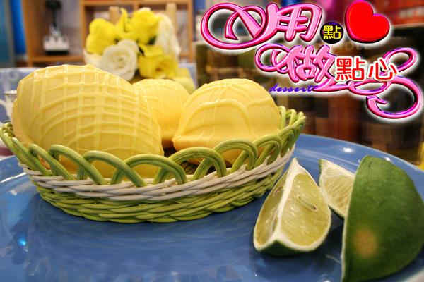 檸檬2.jpg