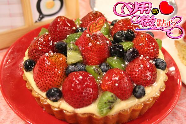草莓4.jpg
