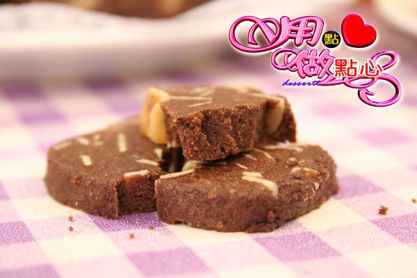 巧克力杏仁5.jpg