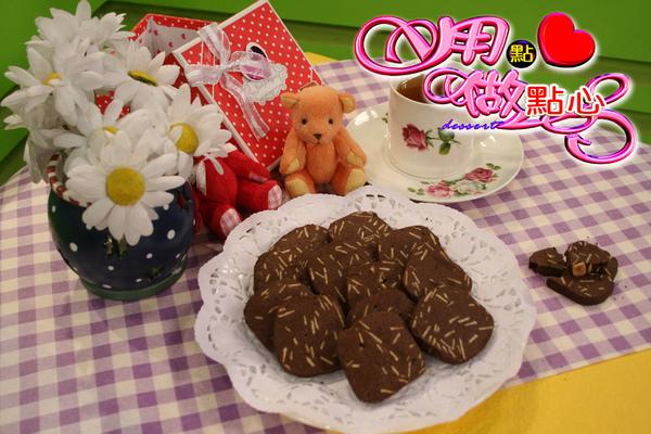 巧克力杏仁2.jpg