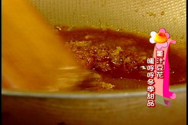 炒糖溶化.JPG