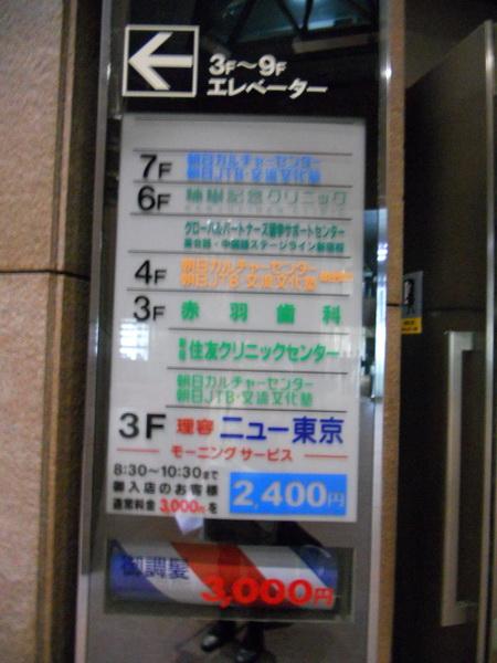 DSCN8668.JPG