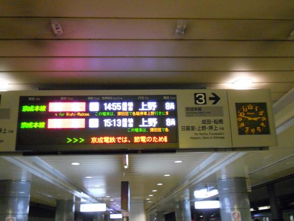 DSCN8327.JPG