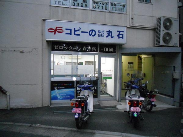 DSCN8435.JPG