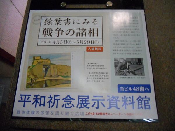 DSCN8663.JPG