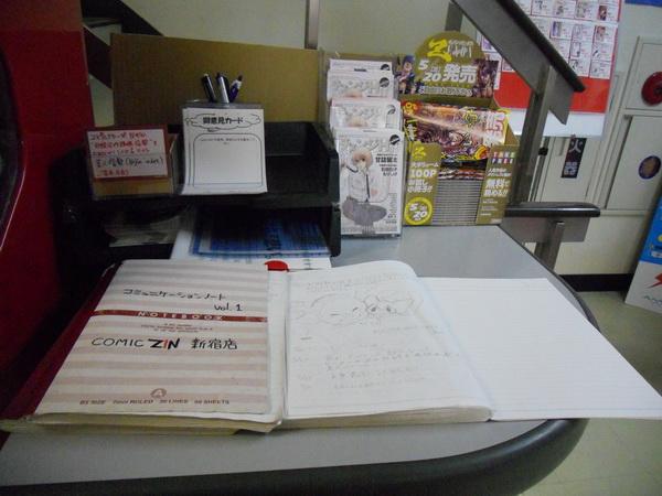 DSCN8608.JPG