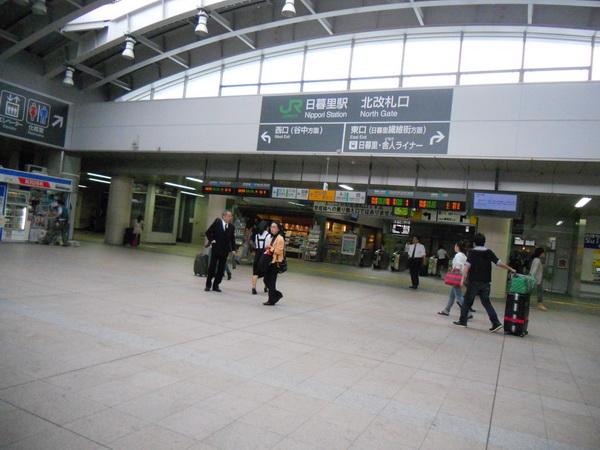 DSCN8340.JPG