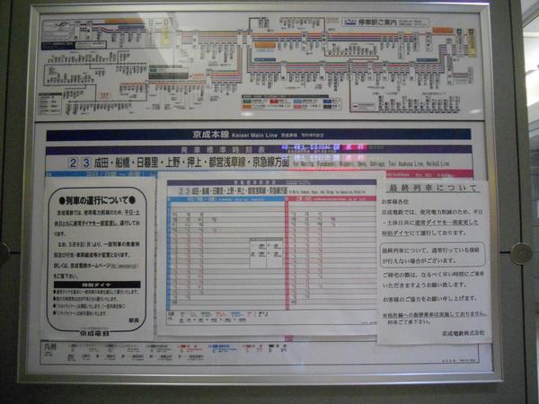 DSCN8324.JPG