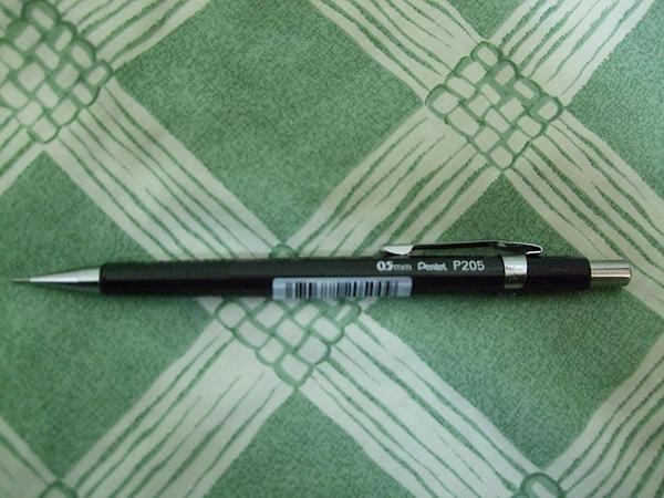 DSCF1707.JPG
