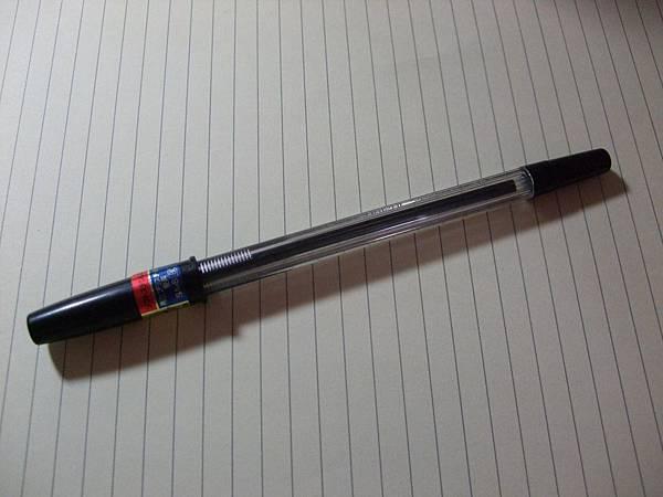 DSCF2825.JPG