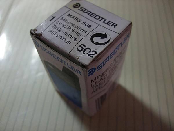 DSCF2387.JPG