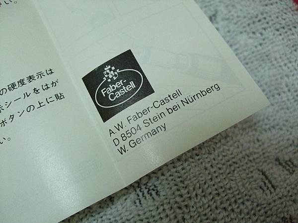 DSCF3397.JPG
