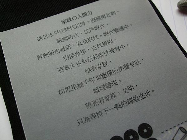 DSCF3765.JPG