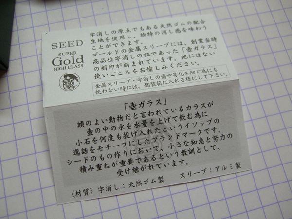 m_DSCF4571.jpg
