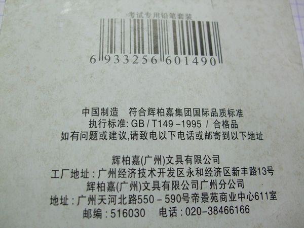 m_DSCF4994.jpg