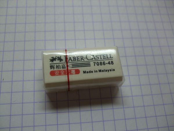 m_DSCF5007.jpg