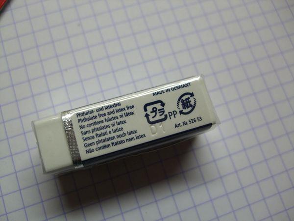 m_DSCF4747.jpg
