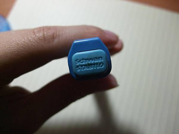 DSCF2989.JPG