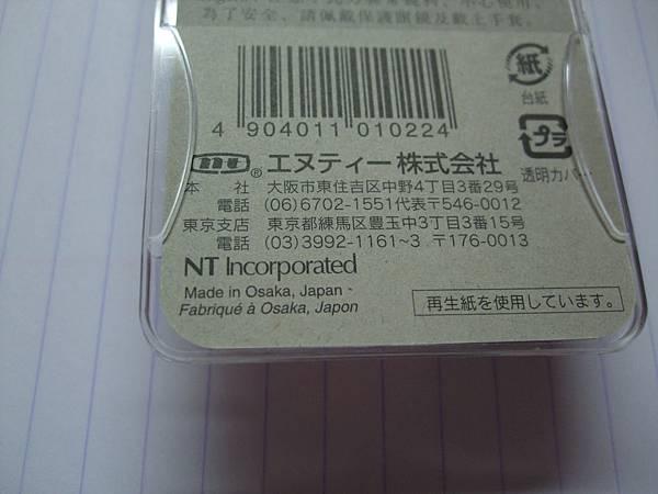 DSCF5824