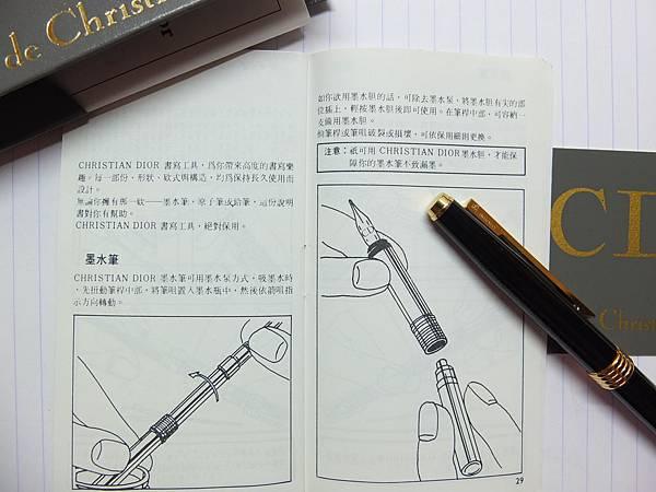 DSCF6666