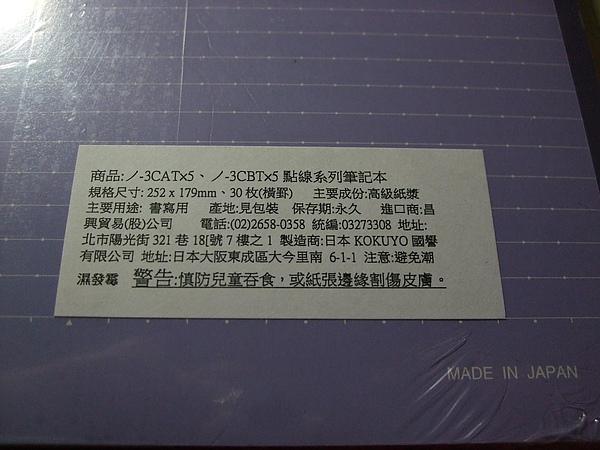 DSCF1903.JPG