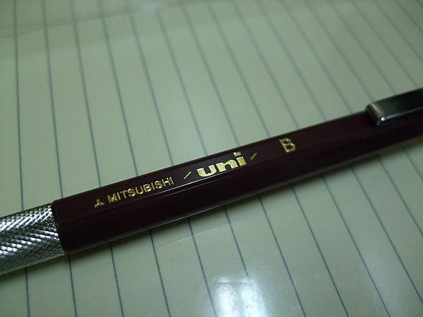 DSCF0445.JPG