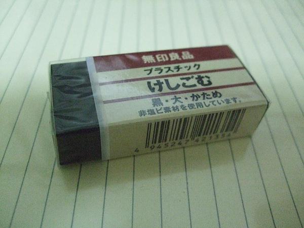 DSCF0886.JPG