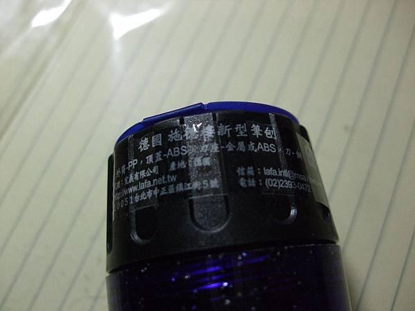 DSCF2666.JPG