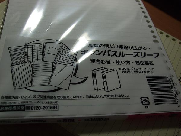 DSCF0915.JPG