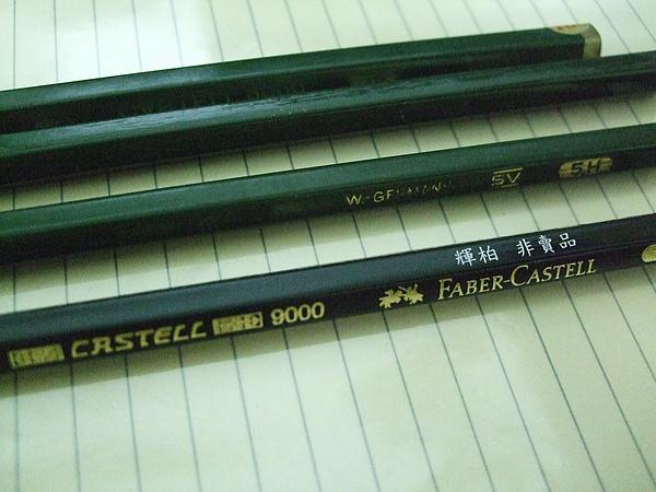 DSCF0792.JPG
