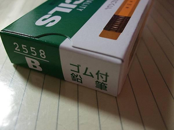 DSCF2407.JPG