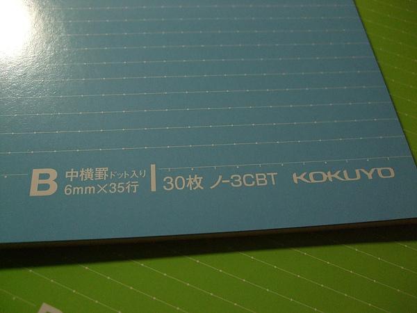 DSCF1904.JPG