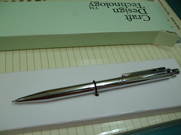 DSCF0387.JPG