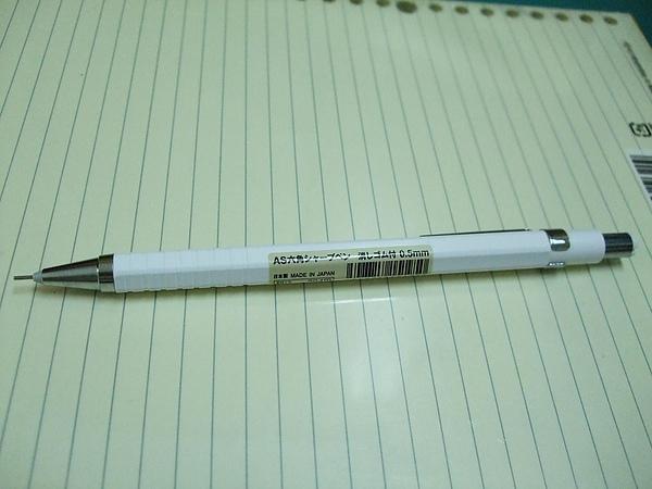 DSCF0512.JPG